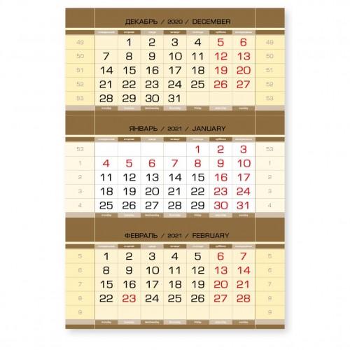 Календарные блоки мелованные, золото, нерезаные, красные субботы, мелованные, 50 комплектов