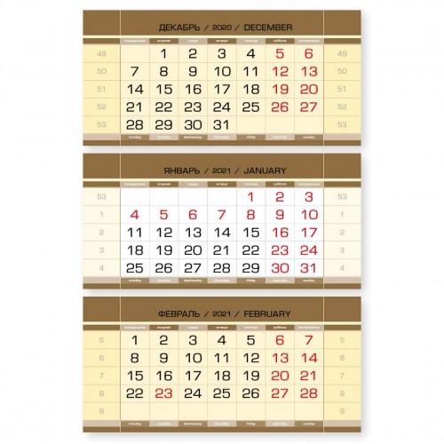 Календарные блоки золото, резанные, красные субботы, мелованные, 50 комплектов
