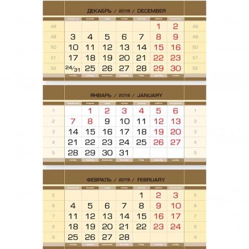 Календарные блоки мелованные, золото, резанные, красные субботы, 50 комплектов