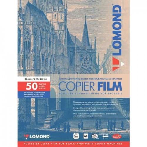Пленка Lomond PE DS Film двухсторонняя для черно-белых копиров, А4, 50л, 0701415