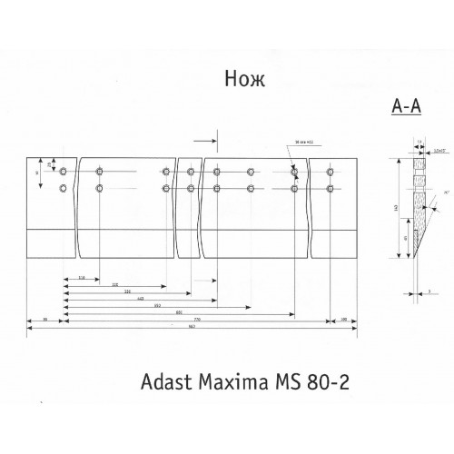 Нож для резака Adast Maxima MS-80