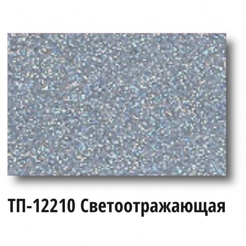 Краска Спика ТП-12210 Пластизолевая Светоотражающая