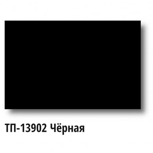 Краска Спика ТП-13902 Пластизолевая Черная кроющая, по синтетике, 1 кг