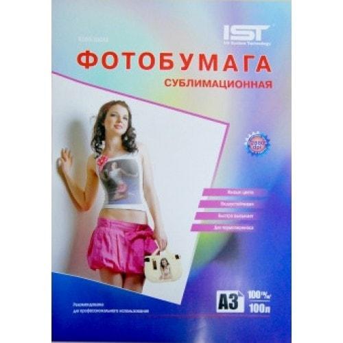 Бумага для сублимации IST А3, 100 л