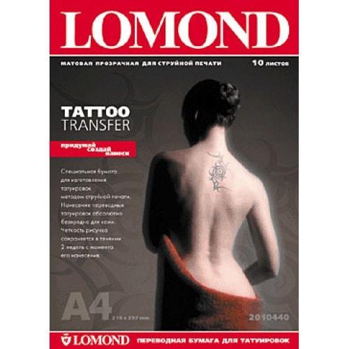 Бумага для временных татуировок Lomond Tattoo Transfer