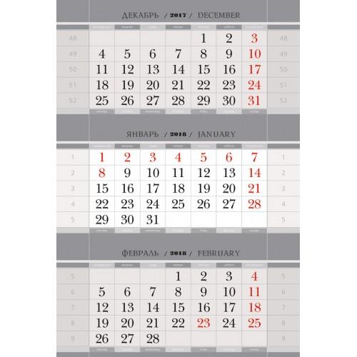 Календарные блоки, серебро, нерезаные, Мелованые/50 компл