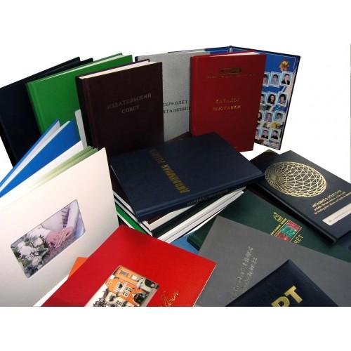 Брошюровщик Opus Atlas 125 (до 125 листов )