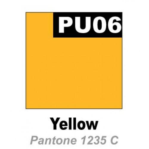 Термопленка  Promaflex PU 06 желтый, 51 см х 25 м (Франция)