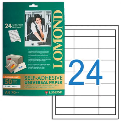 Бумага Lomond самоклеющаяся, А4, 24 деления, 70 мм*37мм, 50л