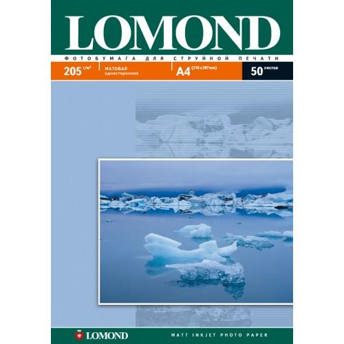 Бумага Lomond А4 односторонняя матовая  (205гр/А4/50л/МАТТ)