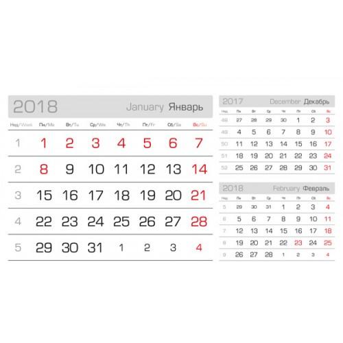 """Календарные блоки """"ДОМИК"""" (горизонт.), белый,мелованные/ 50 компл"""