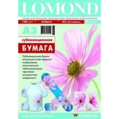 Бумага для сублимации LOMOND 100/А3/50л.