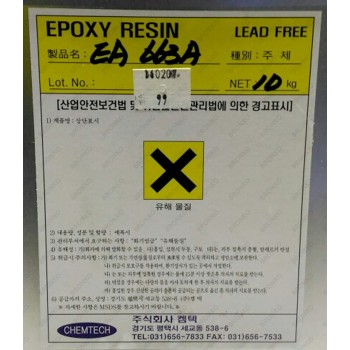 Смола ЕА-663А мягкая EPO-SEAL  (10кг)