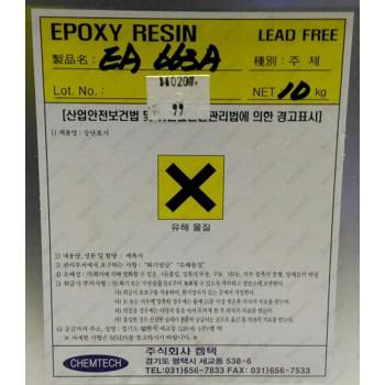Катализатор ЕА-663B для смолы EPO-SEAL мягкой (фас.10кг)