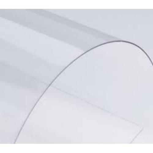 Обложки для переплёта прозрачные, 250 мкм, А4, 100 шт