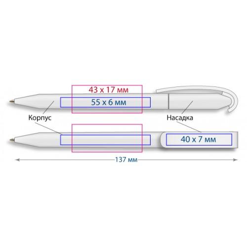 Ручка с широким клипом под нанесение