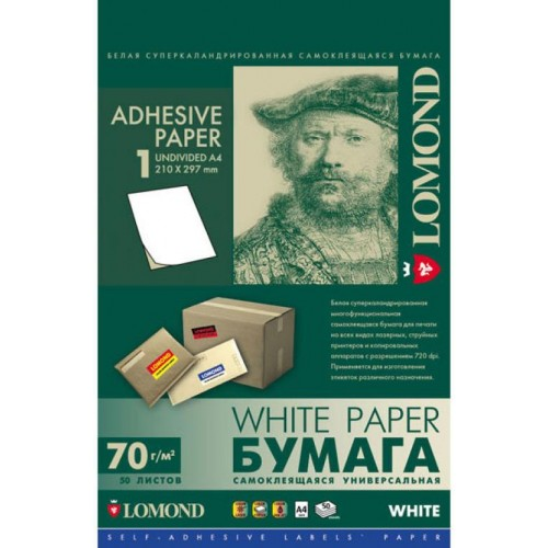 Бумага Lomond 2100005 самоклеющаяся, А4, неделённая, 70 г/м2, 1 лист