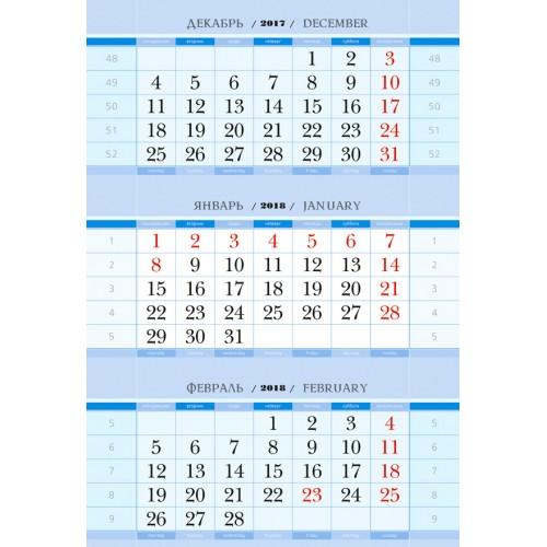 Календарные блоки, голубые, нерезанные/50 компл (Мелованные)