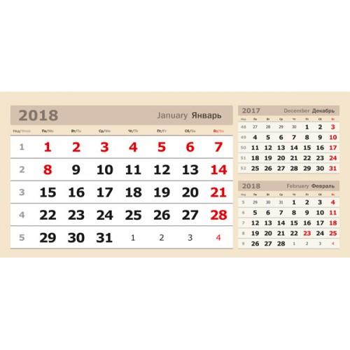 """Календарные блоки """"ДОМИК"""" горизонтальные бежевые, мелованные, 50 комплектов"""