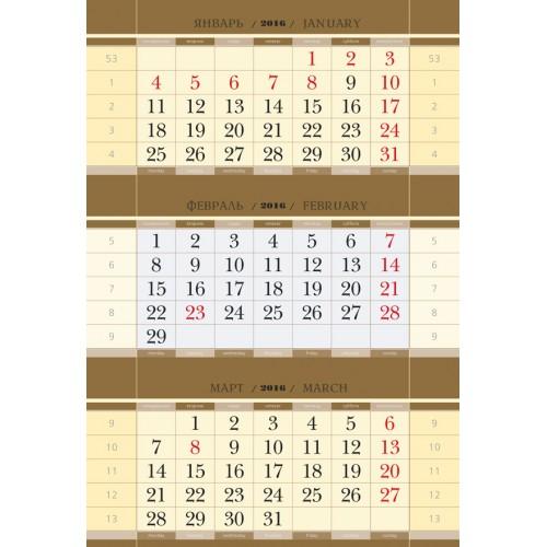"""Календарные блоки """"ДОМИК"""" (вертик), золото/50 компл (Мелованные)"""