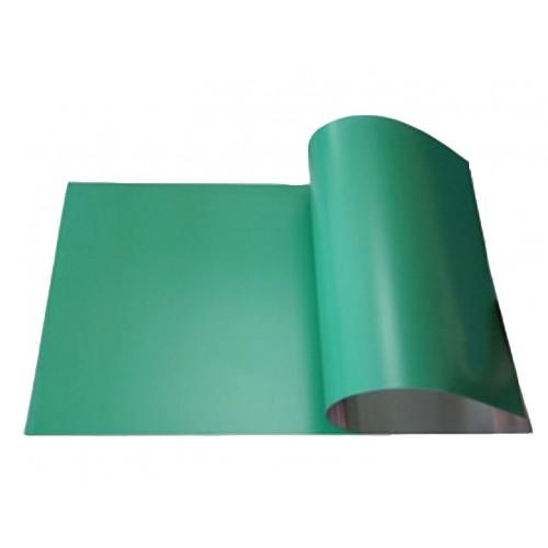 Офсетные пластины  YP-II 450 х 370 x 0, 15 мм позитивные аналоговые/100 шт