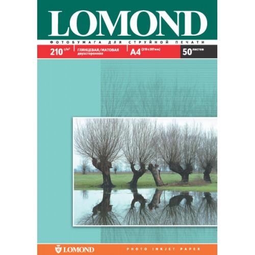 Бумага Lomond для струйной печати (210гр/А4/50л/глянцево-матовая) двухсторонняя