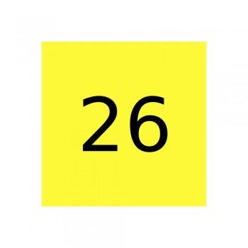 Marabu Краска Marastar SR 026 Light Yellow, светло-желтый
