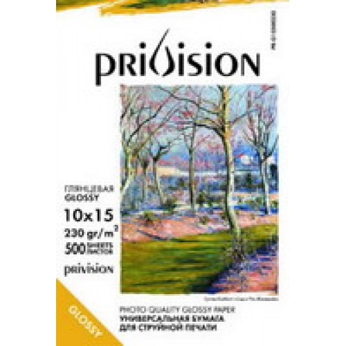 Бумага Privision глянец 230 г/м 10*15 (500л)