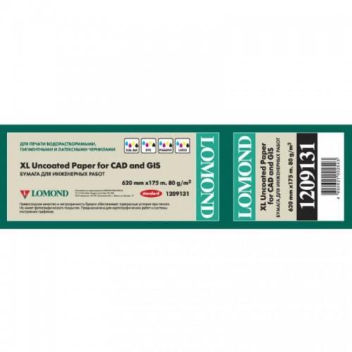 Бумага Lomond для инженерных работ 80 г/м2 (620x 175x 76)