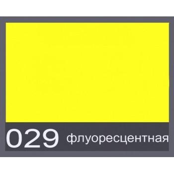 Пленка Oracal 6510 (029, 50м, 1.0)