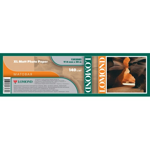 Бумага Lomond рулонная матовая 140 г/м2 (914 x 30 x 50, 8)