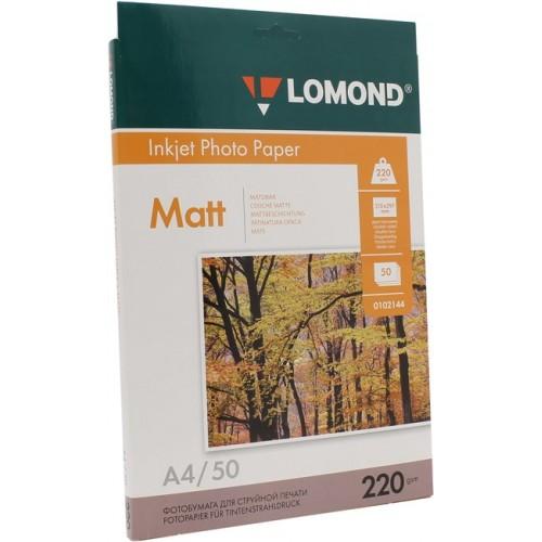 Двухсторонняя матовая фотобумага для струйной печати, А4, 220 г/м2, 50 листов