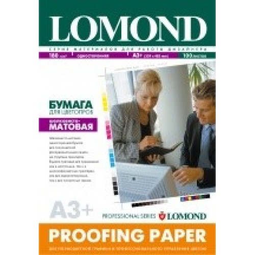 Бумага Lomond 1411320 для цветопроб (струйная печать), 165 г/м2, двухсторонняя, шел.- матовая, А3+