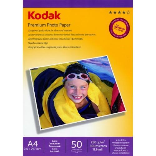 Бумага Kodak для струйной печати глянцевая односторонняя А4, 230гр.м2