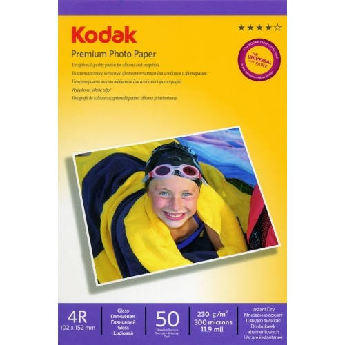 Бумага Kodak для струйной печати односторонняя глянцевая, А6, 230гр.м2