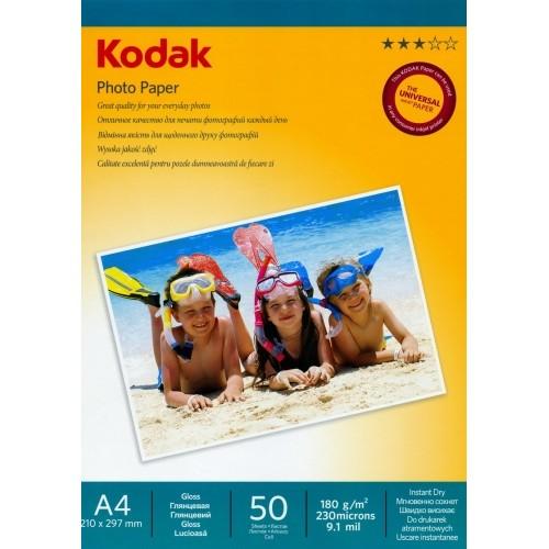 Бумага Kodak для струйной печати односторонняя глянцевая А4, 180гр, 50 листов