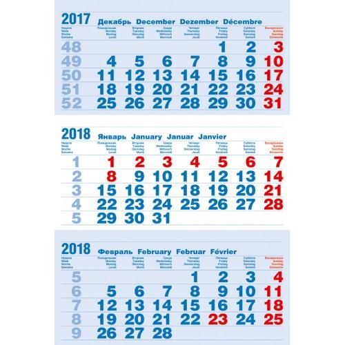 Календарные блоки, голубые, нерезанные/50 компл (офсет)