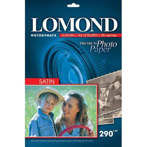 Бумага Lomond 1108200 Satin, Атласная, для струйной печати, односторонняя 290гр/А4/20л
