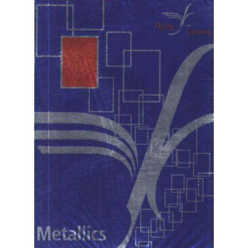 Бумага дизайнерская А4 Flying Colors