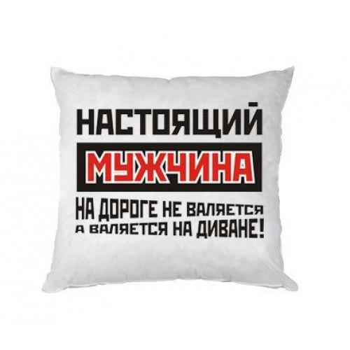 Подушка для сублимации 40х40 (квадратная)