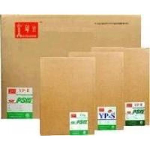 Офсетные пластины  YP-II 650 х 550 x 0, 3 мм позитивные аналоговые/50 шт