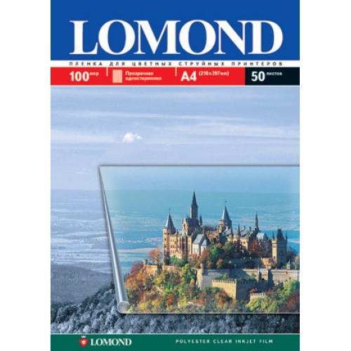 Пленка Lomond для цветных струйных принтеров А4, 50л.