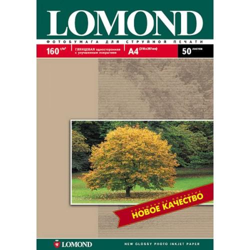 Бумага Lomond для струйной печати (160гр/А4/50л/ГЛ) односторонняя