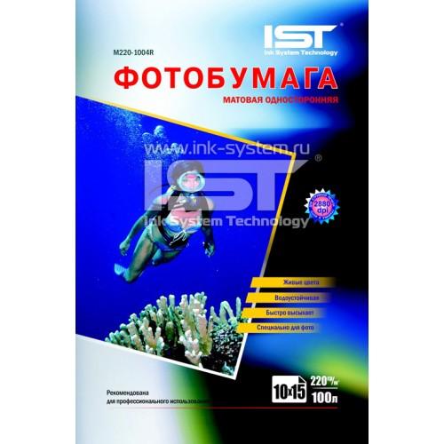 """Бумага """"IST"""" для струйной печати односторонняя матовая (220гр/А6/500л/)"""