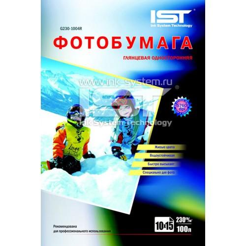 "Бумага ""IST"" для струйной печати односторонняя глянцевая (230гр/А6/500л)"
