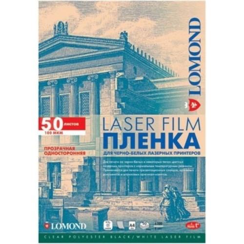 Пленка Lomond для черно-белых лазерных принтеров, односторонняя, А4, 50л (0705415)
