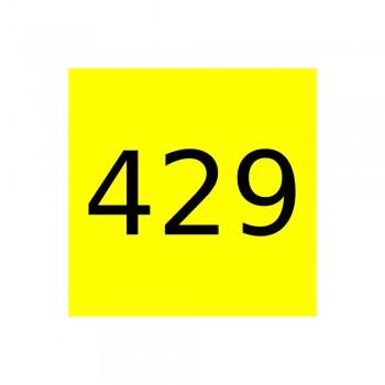 Marabu краска Glasfarbe GL-429 Process Yellow, растровый желтый