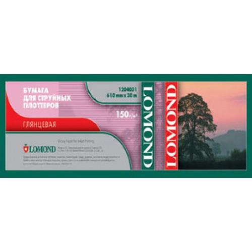 Бумага Lomond  рулонная глянец 150 г/м2 (610х30х50)