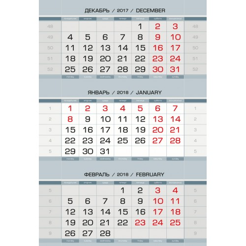 Календарные блоки, серые, нерезаные/кр субботы/50 компл (Мелованные)