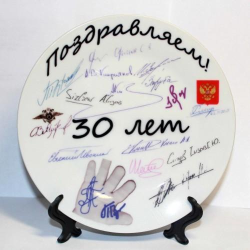 Тарелка для сублимации белая для 3D пресса (диаметр 20 см)